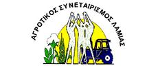 agrotikos-syn-lamias-logo