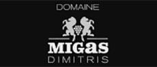 migas-logo
