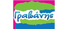 gravanis-logo